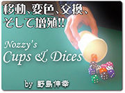 nozzys-cuos-and-dices