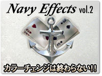 navy-effects2