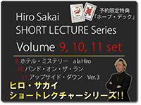 sakai-short-91011-set