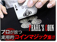 pearls-coin