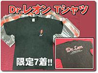 drleon-tshirt