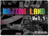 majion-land