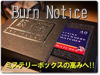 burn-notice-takel