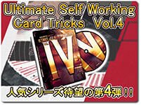 ultimate-self-working-card-tricks-vol4