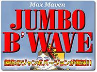 jumb-bwave-sin