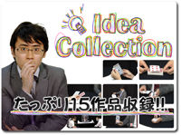 idea-collection