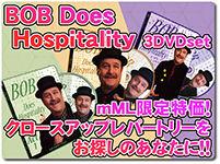 bob-does-hospitality
