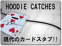 hoodie-catches