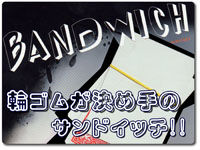 band-wich