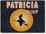 パトリシア