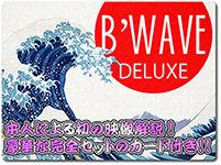 b-wave-deluxe