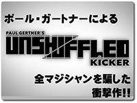 unshffled-kicker