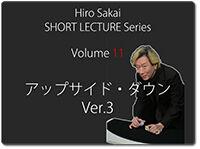 sakai-short11-upside-down