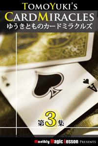 card-m3