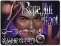 rope-nut-knot