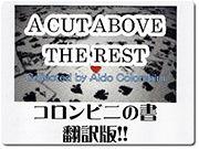 acutabovetherest