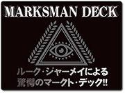 marksman-deck