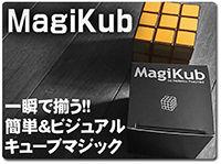 magikub