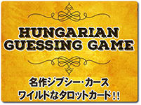 hungarian-guessing-game