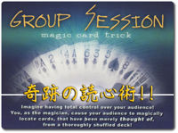 group-session