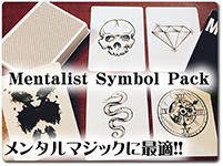 mentalist-symbol-pack