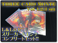 three-card-monte-ll