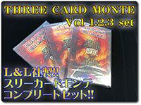 three-card-monte-ll