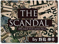 the-scandal