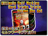 ultimate-self-working-box-set