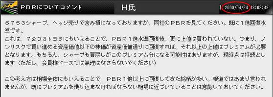 PBRについて