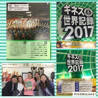 ファイル 2016-10-17 17 04 28