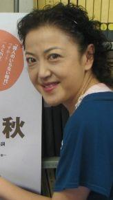 気がつけば10月… : 劇団青年座HotNews