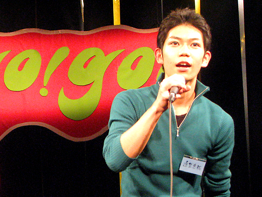 2008年忘年パーティ : 劇団青年...