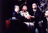 「火星からの贈り物」初演舞台1995