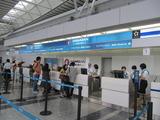 さて出発当日は15:45に仙台 ...