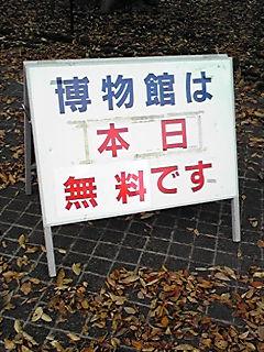 091112_1524~01