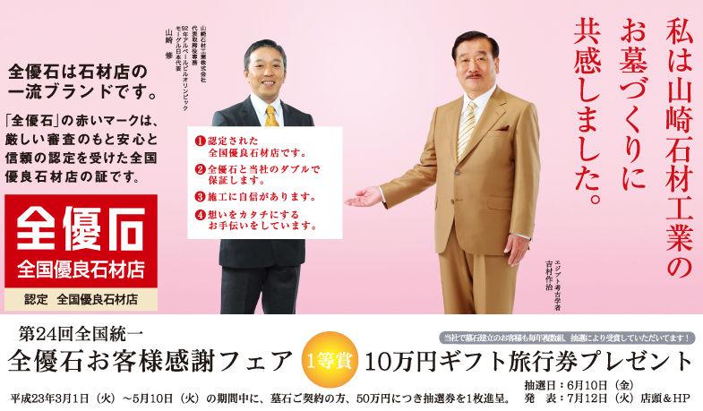 yoshimura2011