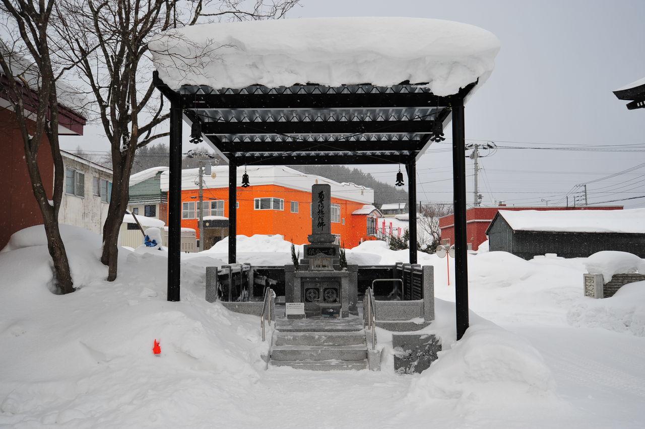 光運寺冬供養塔