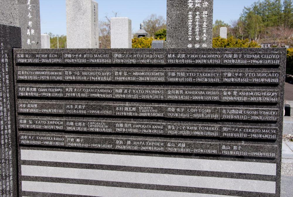 墓碑銘_R