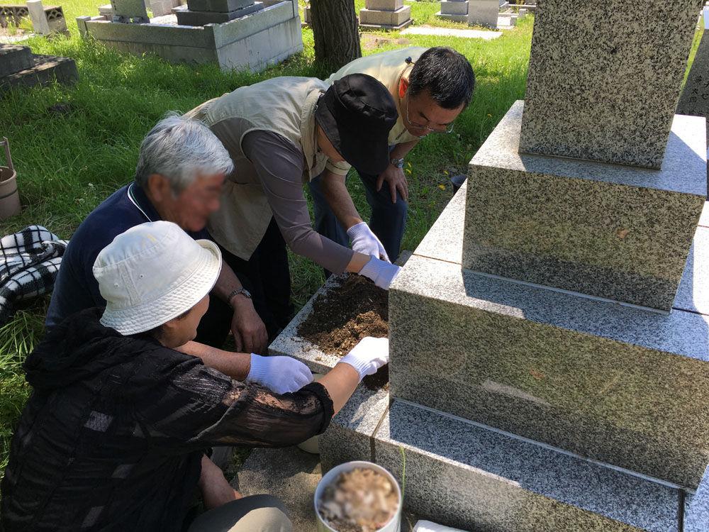 豊里墓地お墓解体