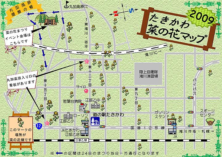 nanohana_map_2009