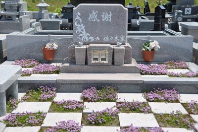 ガーデニング墓石