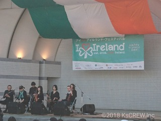 Toyota Ceili Band
