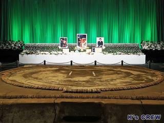 第58代横綱千代の富士お別れ会