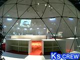東京ビッグサイトドーム