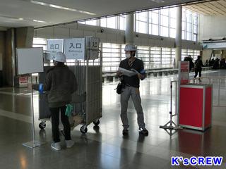 東京ビッグサイト設営