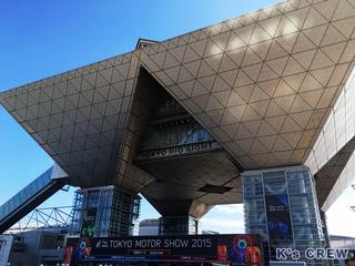 東京モーターショー2015ビッグサイト全景