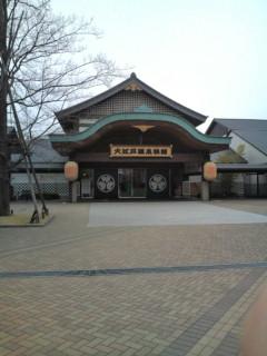0313大江戸温泉1