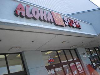 alohasushi