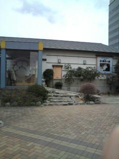 0313大江戸温泉2